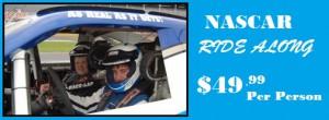 NASCAR ride